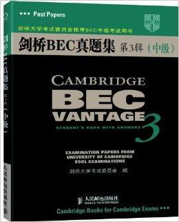 剑桥大学考试委员会推荐BEC中级考试用书:剑桥BEC真题集(第3辑?中级)