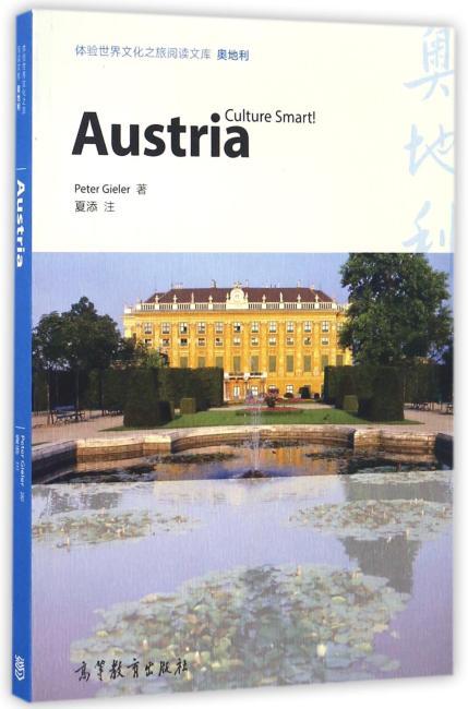 体验世界文化之旅阅读文库:奥地利(英文版)