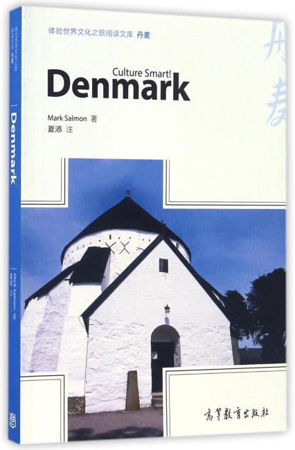 体验世界文化之旅阅读文库:丹麦(英文版)