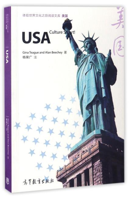 体验世界文化之旅阅读文库:美国(英文版)