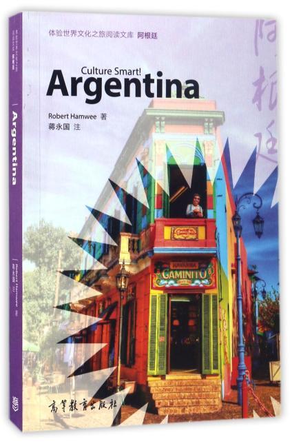 体验世界文化之旅阅读文库:阿根廷(英文版)