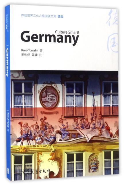 体验世界文化之旅阅读文库:德国(英文版)