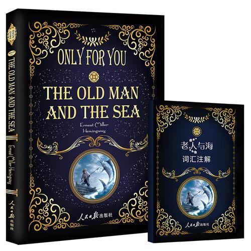 老人与海(全英文版)附赠词汇注解手册 The old man and the sea