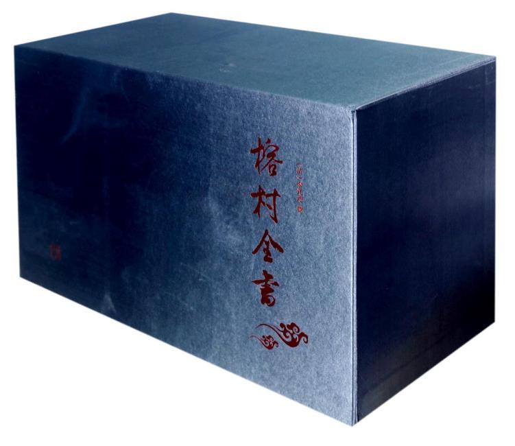 榕村全书(全十册)(清初重臣、一代名儒李光地的文集汇编)