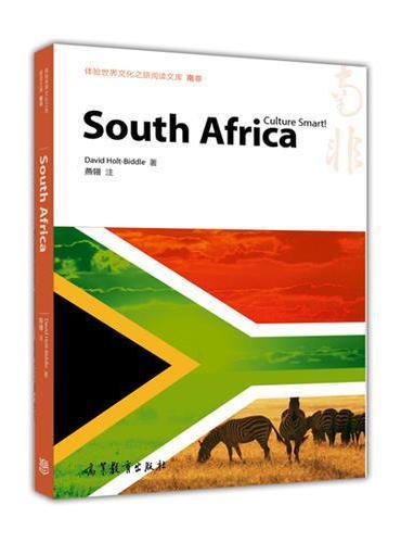 体验世界文化之旅阅读文库:南非(英文版)