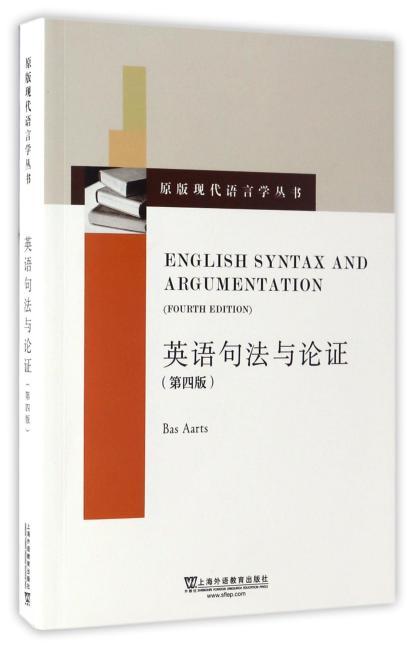原版现代语言学丛书:英语句法与论证(第四版)