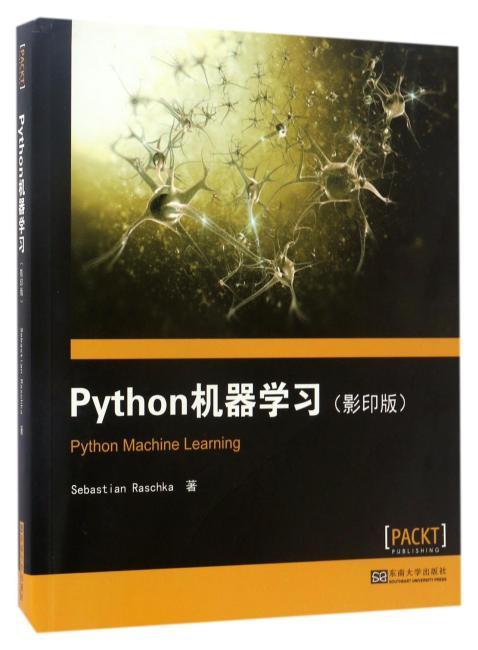 Python机器学习(影印版)