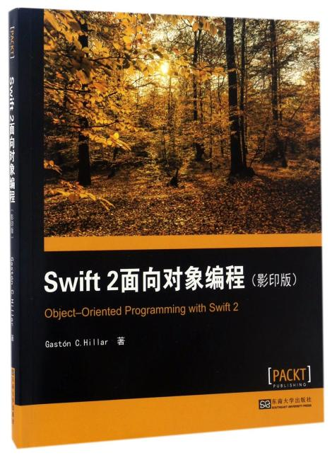 Swift 2面向对象编程(影印版)