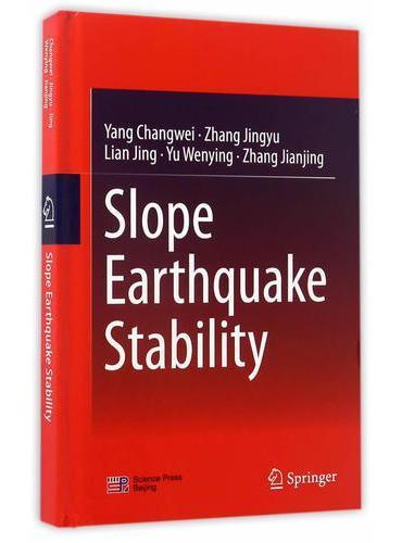 边坡地震稳定性(英文版)