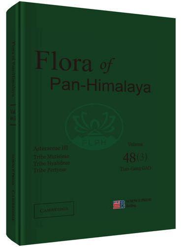 泛喜马拉雅植物志48卷第3册(菊科Tribe Mutisieae, Tribe Hyalideae, Tribe Pertyeae)(英文版)