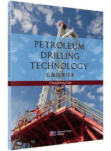 石油钻井技术(英文版) Petroleum Drilling Technology