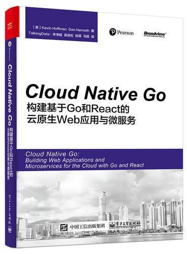 Cloud Native Go:构建基于Go和React的云原生Web应用与微服务