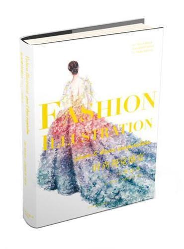 时尚视觉盛宴:礼服插画