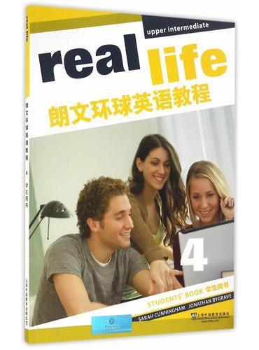 朗文环球英语教程 4 学生用书(附光盘及mp3下载)