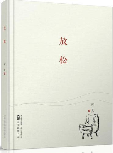 纸老虎系列放松 铸就散文经典,让华文原创作品传播得更远