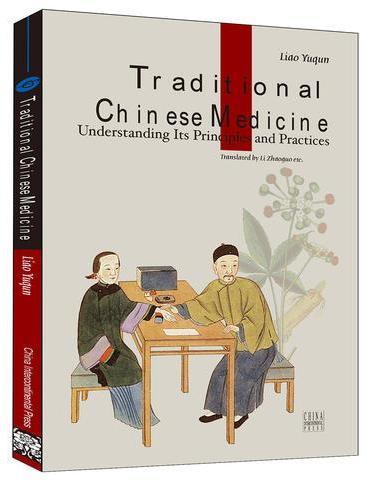 人文中国书系-中国传统医药(英)