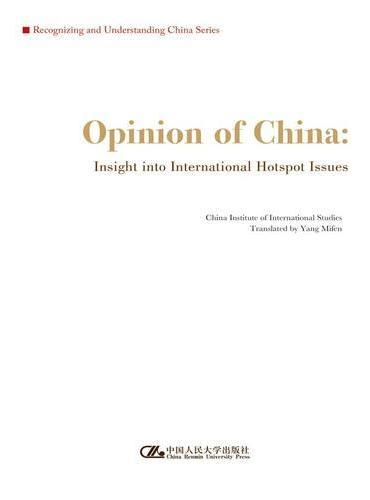 """中国声音:国际热点问题透视(英文版)(""""认识中国·了解中国""""书系)"""