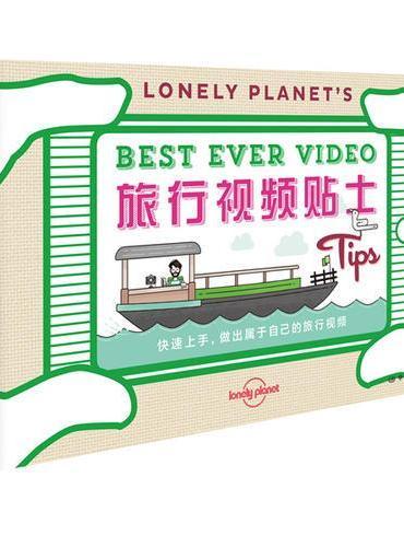 孤独星球Lonely Planet旅行指南系列-旅行视频贴士