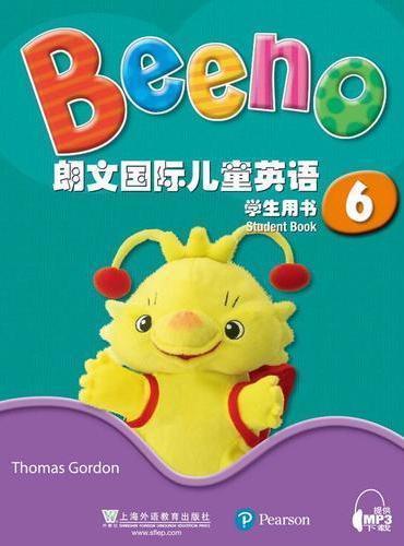 朗文国际儿童英语 学生用书6(附网络下载)
