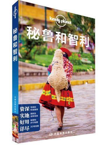 孤独星球Lonely Planet旅行指南系列:秘鲁和智利