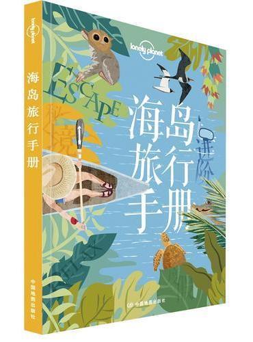 孤独星球Lonely Planet旅行指南系列-海岛旅行手册