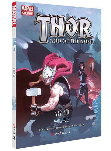 雷神4:中庭末日 复仇者联盟 雷神索尔 漫威英雄