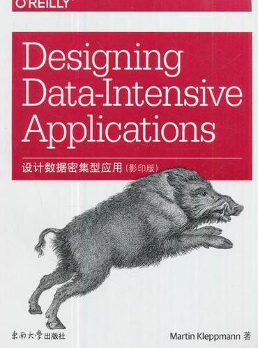 设计数据密集型应用(影印版)