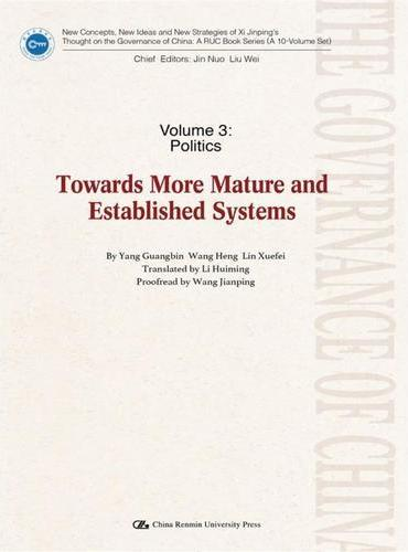 """建设更加成熟更加定型的制度(英文版)(""""治国理政新理念新思想新战略""""研究丛书)"""