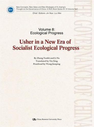 """开创社会主义生态文明新时代(英文版)(""""治国理政新理念新思想新战略""""研究丛书)"""