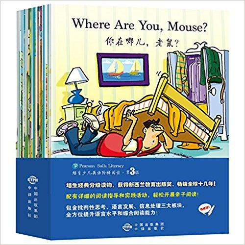 培生少儿英语阶梯阅读:第3级(套装共25册)