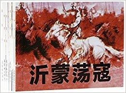 抗日系列(5共7册纪念中国人民抗日战争胜利七十周年)