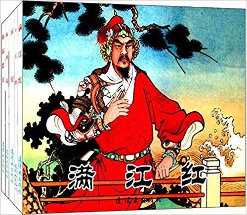 古代故事精选5(套装共5册)