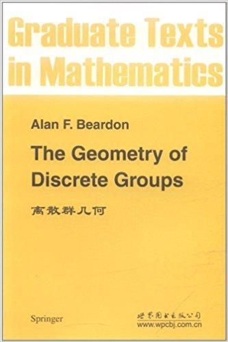 离散群几何(英文)