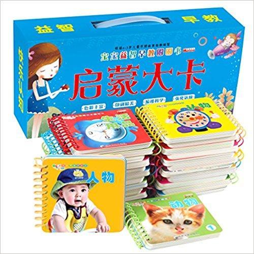 全20册撕不烂早教书0-3岁婴儿书籍早教卡片新版启蒙大卡 送给0-3岁婴幼儿的礼物宝宝看图认识字知动物婴儿读物1-2岁儿童书籍