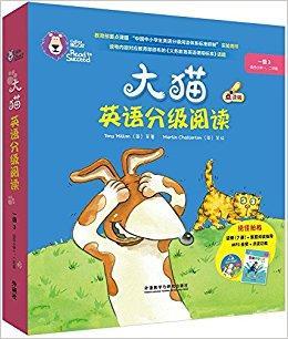 大猫英语分级阅读一级3 Big Cat(适合小学一、二年级 读物7册+家庭阅读指导+MP3光盘+点读版)