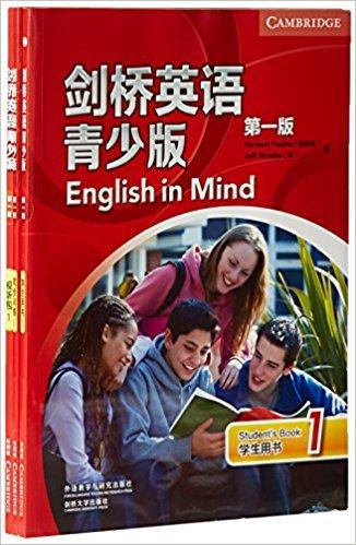剑桥英语青少版(学生包)(1)(第1版)