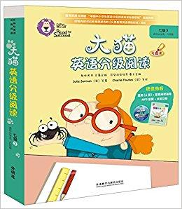 大猫英语分级阅读七级2 Big Cat(适合小学五、六年级 6册读物+家庭阅读指导+MP3光盘+点读版)