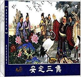 东周列国志故事(第9辑)(套装共6册)
