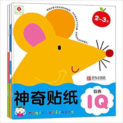 邦臣小红花·神奇贴纸(2-3岁)(套装共3册)