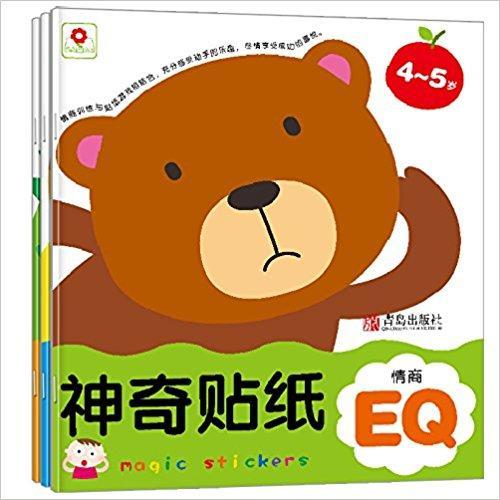 邦臣小红花·神奇贴纸(4-5岁)(套装共3册)
