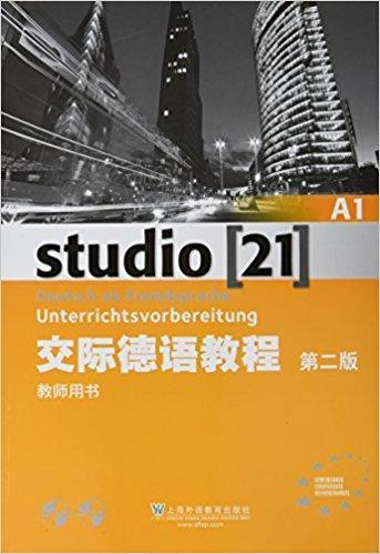 交际德语教程(附光盘A1教师用书第2版)(光盘2张)