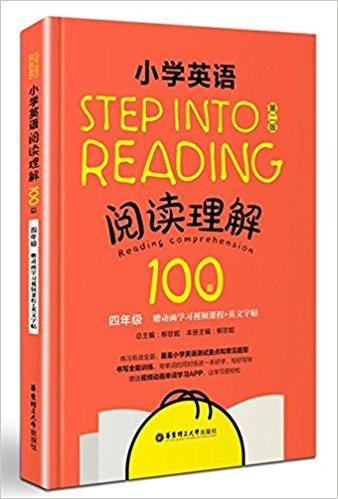 Step into reading:小学英语阅读理解100篇(四年级)(第二版)(附动画学习视频课程+英文字帖)