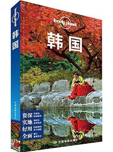 中国旅行指南系列-Sichuan(英文版)