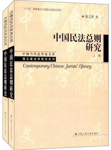 儒学与中国古代散文
