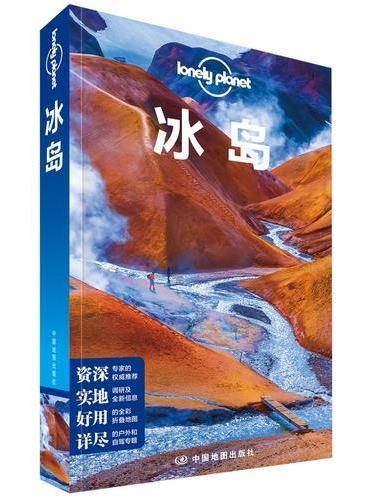 Lonely Planet旅行指南系列-冰岛