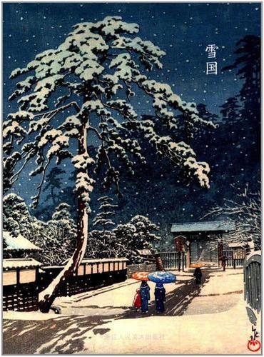 出类艺术明信片:雪国