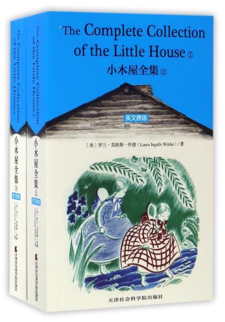 小木屋全集:THE COMPLETE COLLECTION OF THE LITTLE HOUSE(英文原版)(套装上下册)