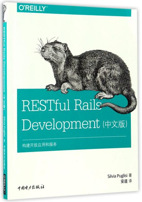RESTful Rails Development(中文版)