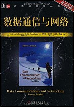 数据通信与网络(原书第4版)