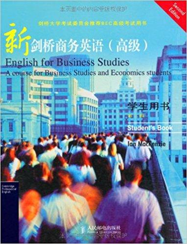 新剑桥商务英语(高级)学生用书第2版